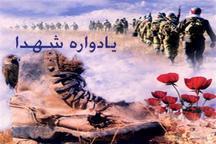یادواره 172 شهید ماموران انتظامی یزد برگزار می شود