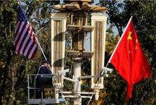 مقابله چینی ها با اقدامات آمریکا؛ پکن مذاکرات نظامی و تجاری با آمریکا را لغو کرد
