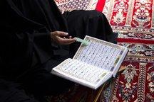 بانوان قرآنی فاروج از داوران نمره قبولی گرفتند