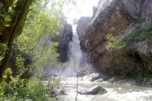 آبشاری با دو طبقه پنهان در آذربایجان غربی