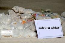 کشفیات مواد مخدر در کرمان افزایش ۲۳ درصدی داشته است