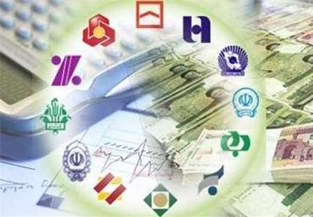 سهم بانک ها از پرداخت تسهیلات به واحدهای تولیدی/ جدول