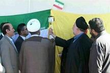2 روستای هفتکل به شبکه گاز خانگی پیوستند
