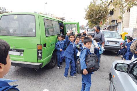 مدارس البرز تعطیل شد