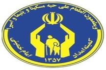 530 نوعروس نیازمند در صف دریافت جهیزیه در آذربایجان غربی  16 میلیارد ریال کمک مردمی نیاز است
