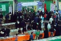 پایان کار نمایشگاه علوم قرآنی در یزد