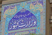 وزیر کشور با تاسیس شهرداری شهیون دزفول موافقت کرد