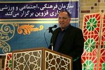 اولین جشنواره بزرگ شهروندی در قزوین
