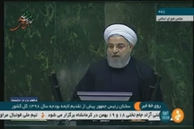 اهداف آمریکا در سال ۹۷ علیه مردم ایران از زبان روحانی