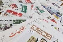 روز زمین پاک، تلنگری به تصمیم گیران در کلانشهر کرج