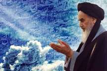 تاکید فرمانداران جنوب کرمان بر ترویج هر چه بیشتر آرمانهای انقلاب اسلامی