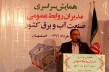 تعداد روزهای پاک اصفهان در دولت تدبیر و امید 3 و نیم برابر دولت گذشته است