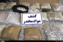 کشف 17 کیلو موادمخدر شیشه در عملیات مشترک پلیس قزوین و کرمانشاه