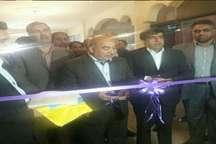 مجتمع فرهنگی دیجیتال استانی در جیرفت راه اندازی شد