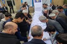 طومار 30 متری در حمایت از سپاه امضا شد