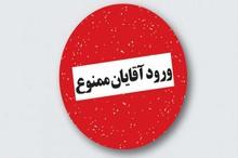 نخستین نمایشگاه ویژه بانوان در قزوین برگزار می شود