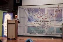 زنگ خطر معضل اعتیاد در اصفهان را باید جدی گرفت