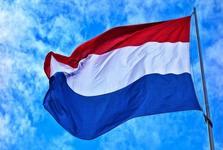 درخواست هلند از شورای امنیت  سازمان ملل برای تحریم عربستان