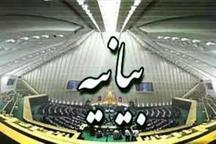 دعوت مجمع نمایندگان استان مرکزی از مردم برای حضور در راهپیمایی انسجام ملی