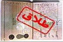 آمار «طلاق» در شمال تهران بیشتر است