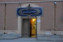 ساخت سالن چندمنظوره کتابخانه فرخی یزد آغاز شد
