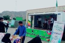 کاروان نشاط و امید انقلاب در روستای سرمک دشتی برگزارشد