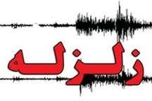 زلزله چهار و نیم ریشتری کیاسر مازندران را لرزاند