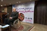 رئیس سازمان شیلات ایران: صادرات آبزیان از کشور 40 درصد افزایش یافت