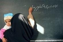 سوادآموزان چرام 30 درصد تخفیف عوارض شهرداری می گیرند