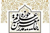 نامه از طرف شخص آیت الله یزدی بوده  نه ریاست جامعه مدرسین