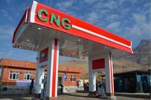 10باب جایگاه CNG در منطقه میاندوآب احداث می شود