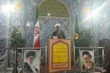 امام جمعه موقت میامی : دشمن در صدد است نقش مادر را خدشه دار کند