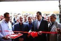 افتتاح بیمارستان ۲۸۰ تختخوابی امام علی(ع)  بهره برداری از ۵ پایگاه اورژانس البرز با حضور وزیر بهداشت