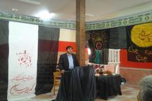 انتخاب25 اثر درسوگواره استانی عکس 'من حسین را دوست دارم هر که هستم'