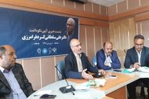 نکوداشت ادیب معاصر یزد اواخر فروردین ماه جاری برگزار می شود