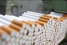 قاچاقچی سیگار در قزوین 420 میلیون ریال جریمه شد