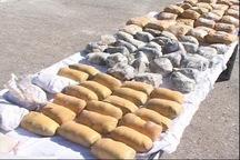بیش از 7.5 تُن مواد مخدر در آذربایجان غربی کشف شد