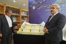 13محصول فناورانه دانشگاه خلیج فارس در بوشهر رونمایی شد
