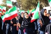 زنگ بازگشایی مدارس در فارس نواخته شد