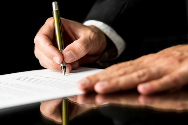 شهرداری بوشهر و دادگستری این استان تفاهم نامه همکای امضا کردند