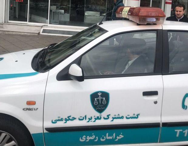 طرح ضربتی مبارزه با گران فروشی آژانس های مسافرتی در مشهد آغاز شد