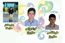 دانش آموزان گیلانی در مسابقه ملی دانش مغز مدال گرفتند