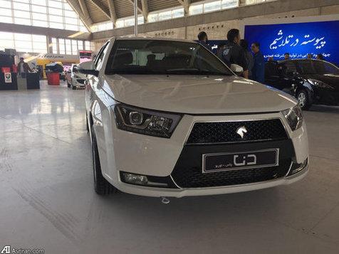 قیمت خودروهای ایرانی در پنج شنبه 22 فروردین 97