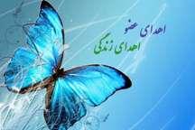 سه عضو بیمار مرگ مغزی 35 ساله در اصفهان اهدا شد
