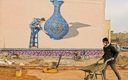 انقلاب در زیباسازی شهر اصفهان طراحی مجموعه های بازی ویژه جوانان