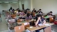 سقف شهریه مدارس غیردولتی شهر تهران اعلام شد