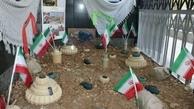 نمایشگاه رزمی و فرهنگی گامهای استوار در بیرجند گشایش یافت