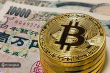 فروش ۲۳۰ میلیون دلار بیت کوین توسط صندوق اعتماد صرافی Mt.Gox طی شش ماهگذشته !