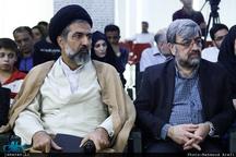 علیرضا بهشتی: حزب جمهوری اسلامی قبل از انقلاب تشکیل شده بود/ در کشور ما کابینه سایه مورد بی مهری و سوء استفاده قرار می گیرد/ ورعی: شهید بهشتی معتقد بود فقیهی که منتخب آرای مردم باشد باید بر سر مسند حضور یابد