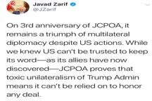 ظریف: برجام کماکان یک پیروزی دیپلماسی چند جانبه است